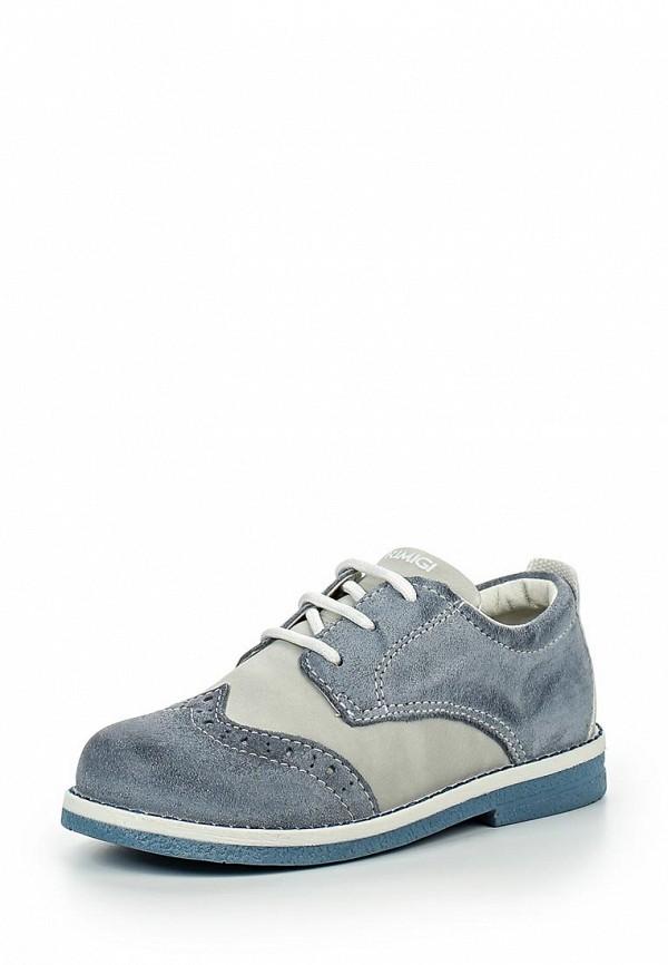 Ботинки для мальчиков Primigi 5524000