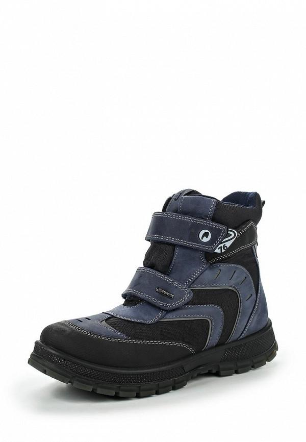 Ботинки для мальчиков Primigi 6647277