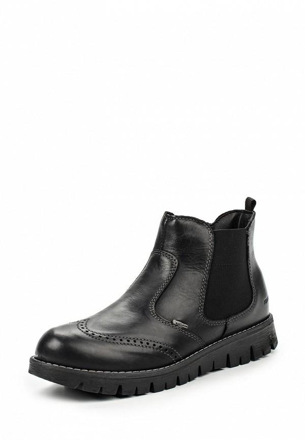 Ботинки для мальчиков Primigi 6585477
