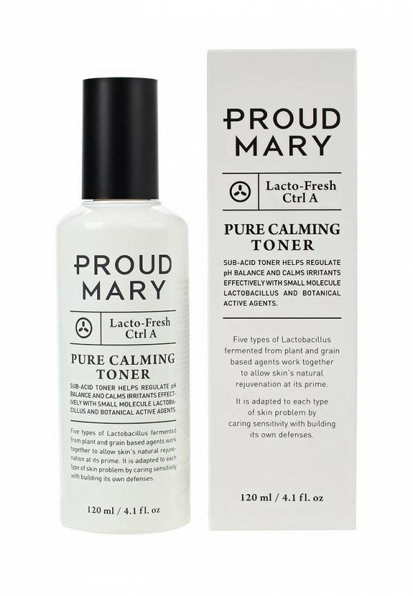 Тоник для лица Proud Mary Proud Mary PR029LWQMM75 guano apes guano apes proud like a god 180 gr colour