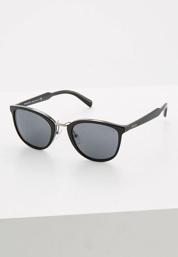 Очки солнцезащитные Prada Prada PR040DMOWW10 очки солнцезащитные prada prada pr040dmsuk35