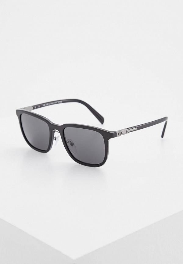 цены Очки солнцезащитные Prada Prada PR040DMOXC40