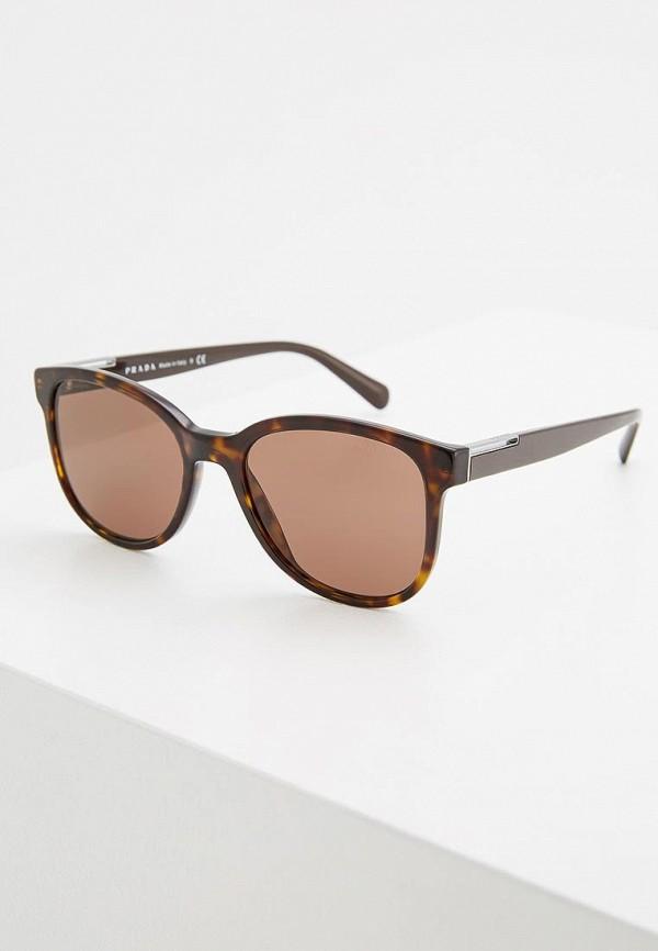 Очки солнцезащитные Prada Prada PR040DMZBW13 очки солнцезащитные prada prada pr040dmsuk35