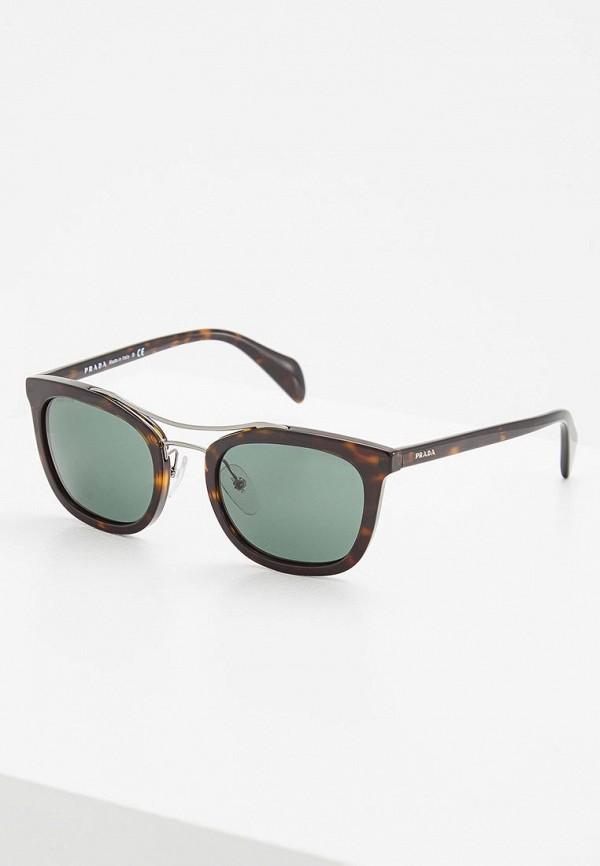 Очки солнцезащитные Prada Prada PR040DUDPY71 очки солнцезащитные prada prada pr040dmsuk35