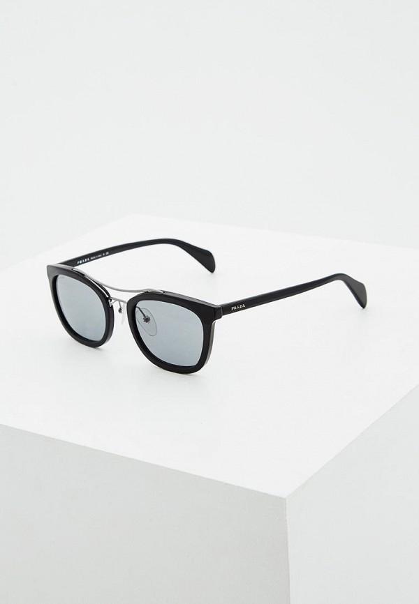 Очки солнцезащитные Prada Prada PR040DUDPY72 очки солнцезащитные prada prada pr040dmsuk35