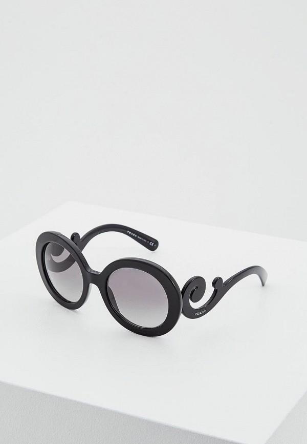 Очки солнцезащитные Prada Prada PR040DWDPZ03 очки солнцезащитные prada prada pr040dmsuk35