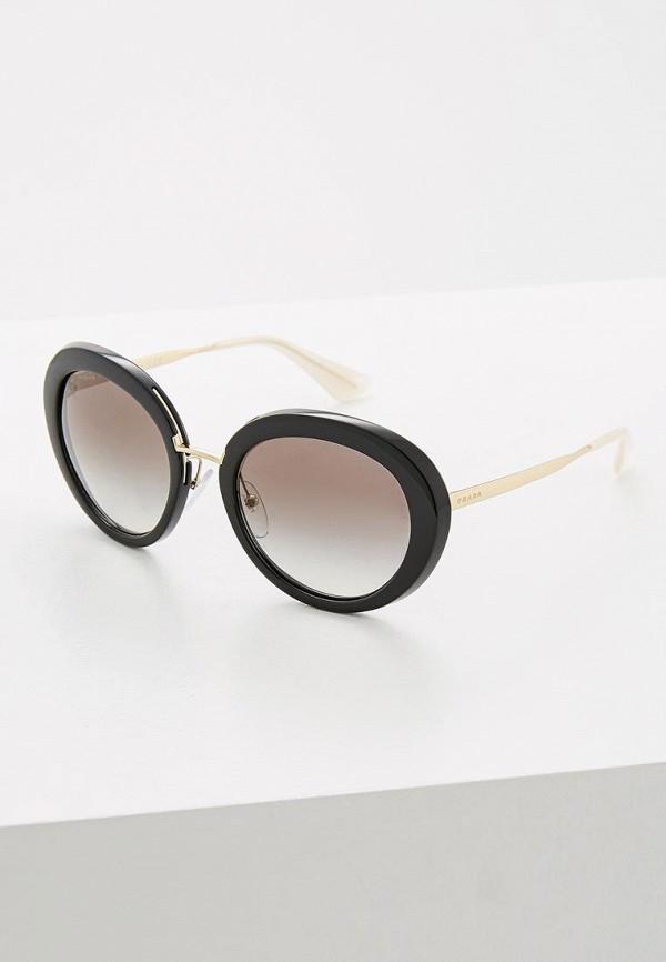 Очки солнцезащитные Prada Prada PR040DWDPZ15 очки солнцезащитные prada prada pr040dmsuk35