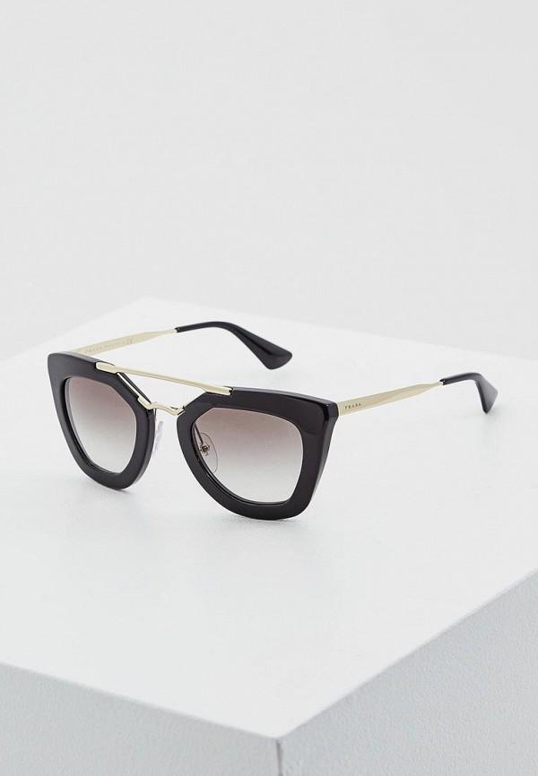 Очки солнцезащитные Prada Prada PR040DWDPZ27 очки солнцезащитные prada prada pr040dweot91