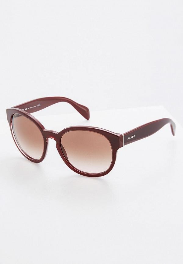 Очки солнцезащитные Prada Prada PR040DWEOT91 очки солнцезащитные prada prada pr040dweot91