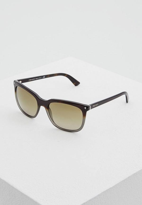 Очки солнцезащитные Prada Prada PR040DWHFZ70 очки солнцезащитные prada prada pr040dweot91