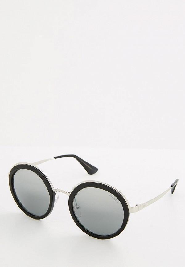 Очки солнцезащитные Prada Prada PR040DWOXC31 очки солнцезащитные prada prada pr040dmsuk35