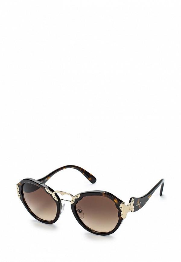 Очки солнцезащитные Prada Prada PR040DWOXC46 очки солнцезащитные prada prada pr040dmsuk35
