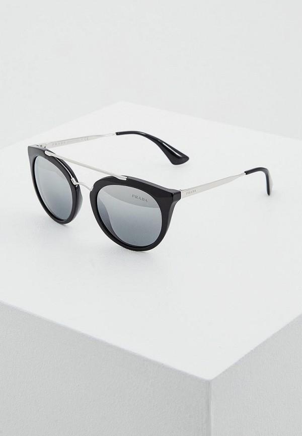 Очки солнцезащитные Prada Prada PR040DWOXC56 очки солнцезащитные prada prada pr040dmsuk35