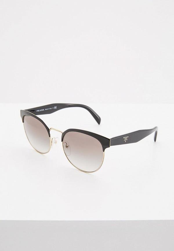 Очки солнцезащитные Prada Prada PR040DWSUK43 очки солнцезащитные prada prada pr040dweot91