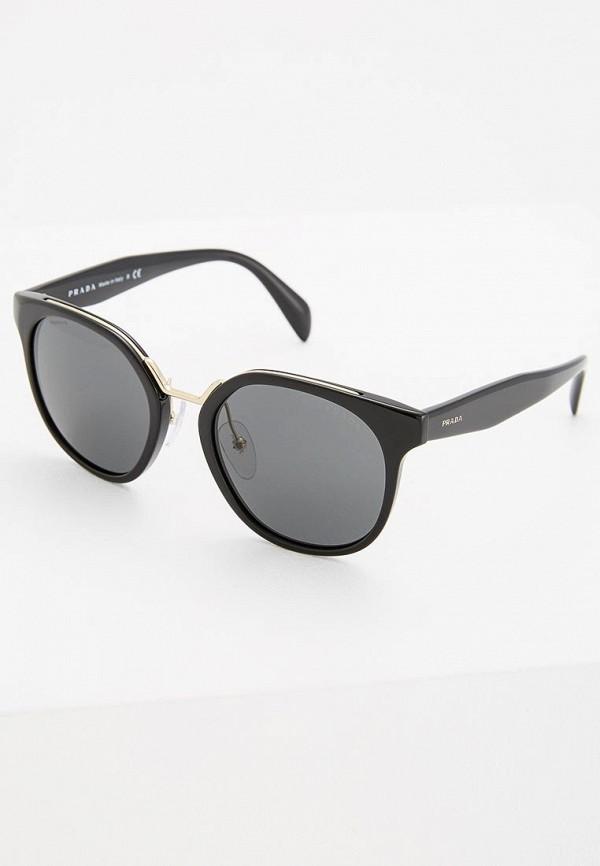 Очки солнцезащитные Prada Prada PR040DWZBV89 очки солнцезащитные prada prada pr040dmsuk35