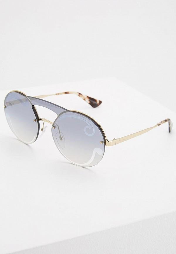 Очки солнцезащитные Prada Prada PR040DWZBV91 очки солнцезащитные prada prada pr040dmsuk35