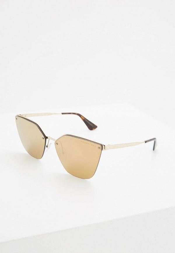 Очки солнцезащитные Prada Prada PR040DWZBV96 очки солнцезащитные prada prada pr040dmsuk35