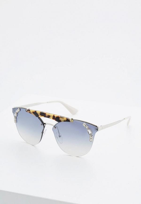 Очки солнцезащитные Prada Prada PR040DWZBW20 очки солнцезащитные prada prada pr040dmsuk35