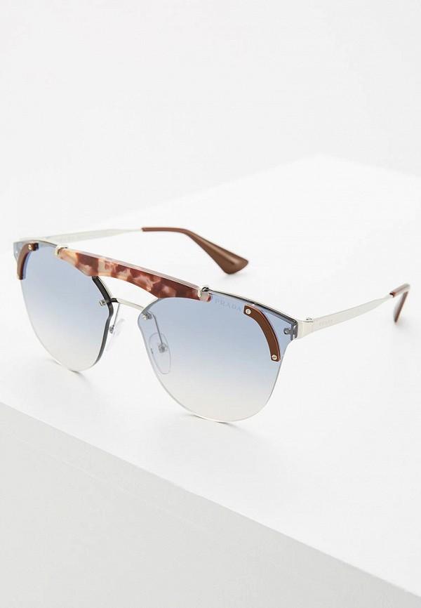 Очки солнцезащитные Prada Prada PR040DWZBW21 очки солнцезащитные prada prada pr040dmsuk35