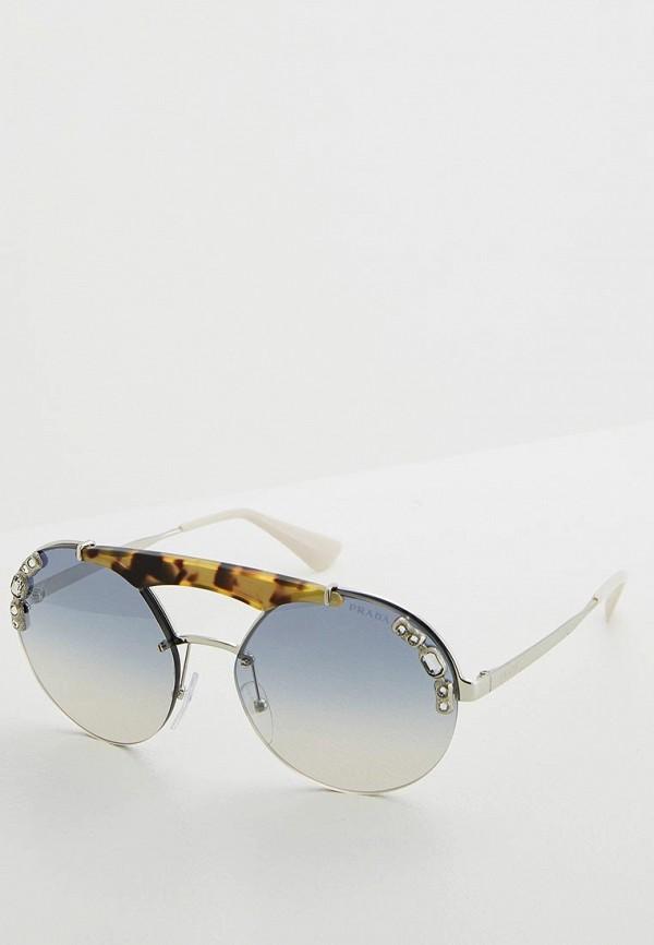 Очки солнцезащитные Prada Prada PR040DWZBW38 очки солнцезащитные prada prada pr040dmsuk35