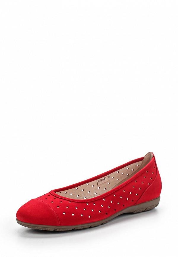 Туфли на плоской подошве Provocante 62004-61