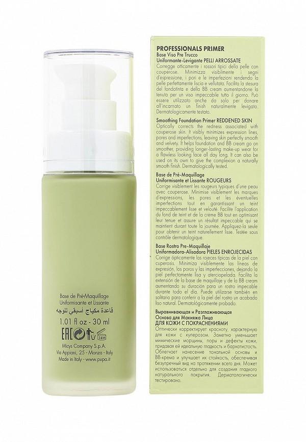 Основа под макияж Pupa Smoothing Foundation Primer, 02 зеленый