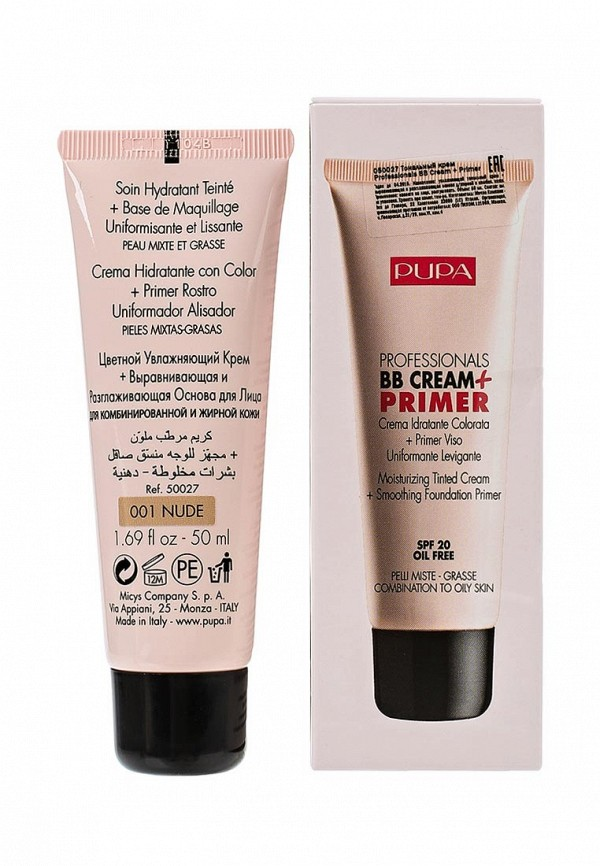 Тональный крем Pupa тон 01 BB Cream для жирной кожи светлый тон