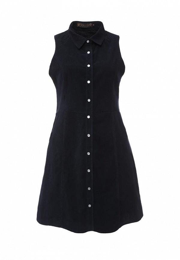 Платье-миди QED London NL7888
