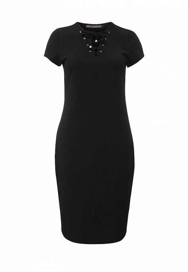 Вязаное платье QED London NL7939A