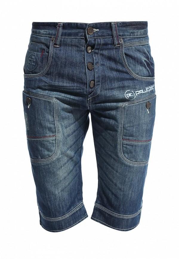 Мужские повседневные шорты Rawcraft C609147A