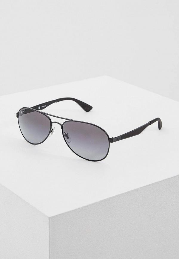 Очки солнцезащитные Ray-Ban® Ray-Ban® RA014DMATCG1 очки солнцезащитные puma puma pu053dmzhm40