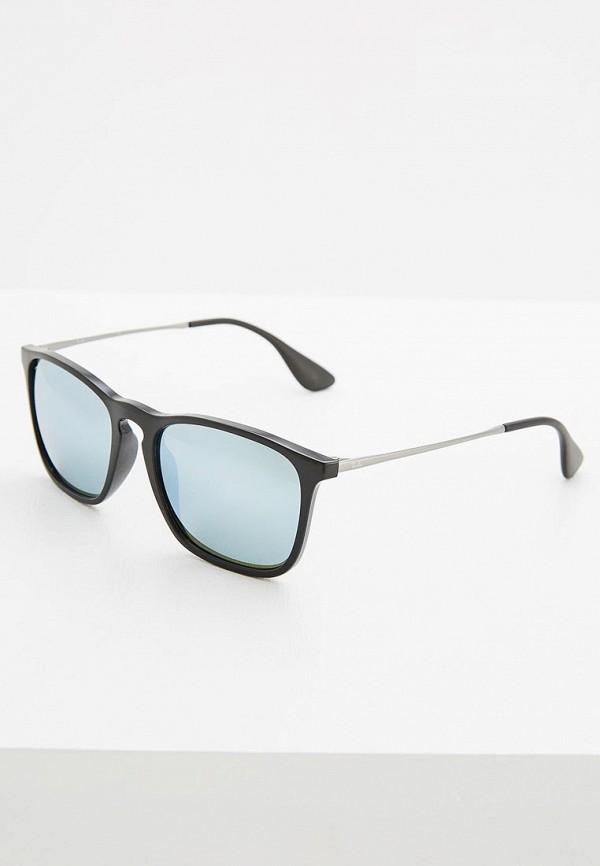 Очки солнцезащитные Ray-Ban® Ray-Ban® RA014DMGER31 ray ban® ray ban® ra014dmger31