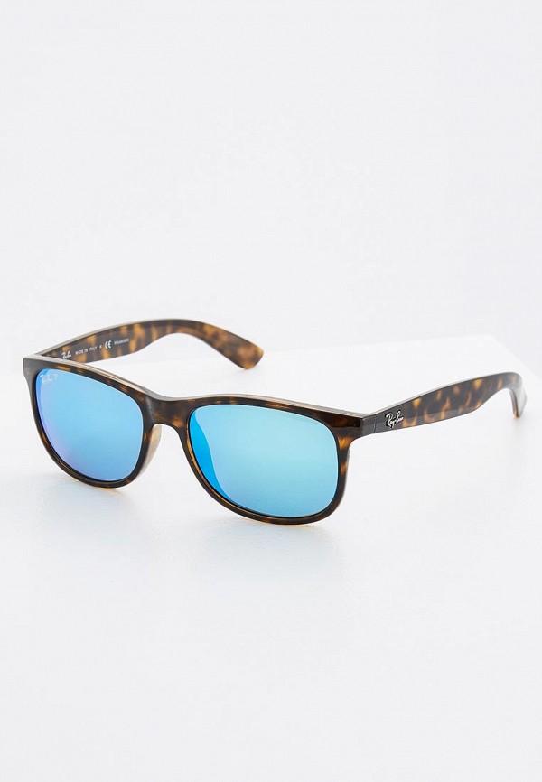 все цены на Очки солнцезащитные Ray-Ban® Ray-Ban® RA014DMOSY90 онлайн