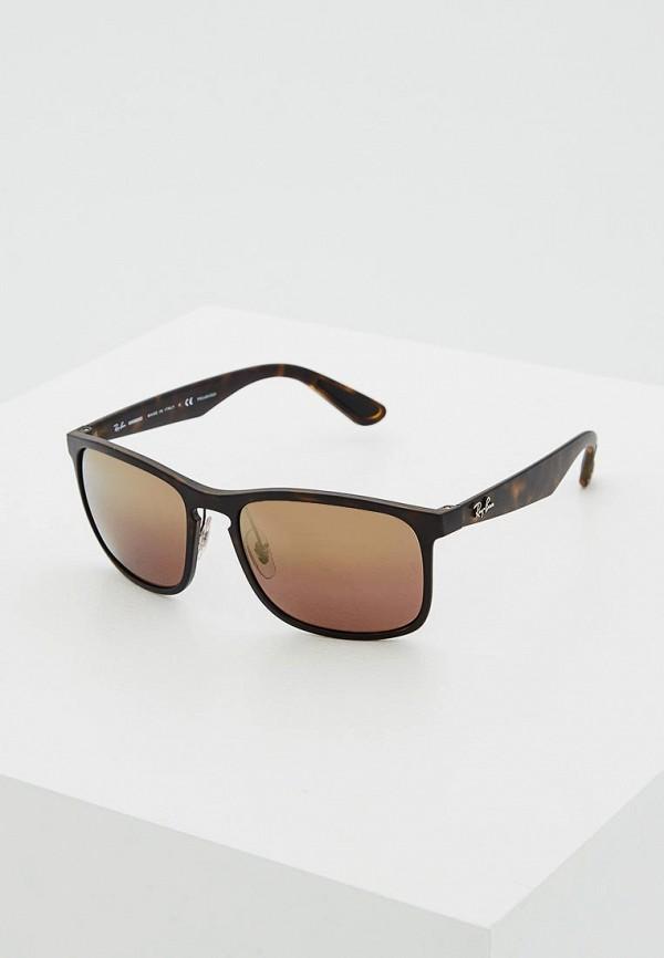 все цены на Очки солнцезащитные Ray-Ban® Ray-Ban® RA014DMOSZ05 онлайн
