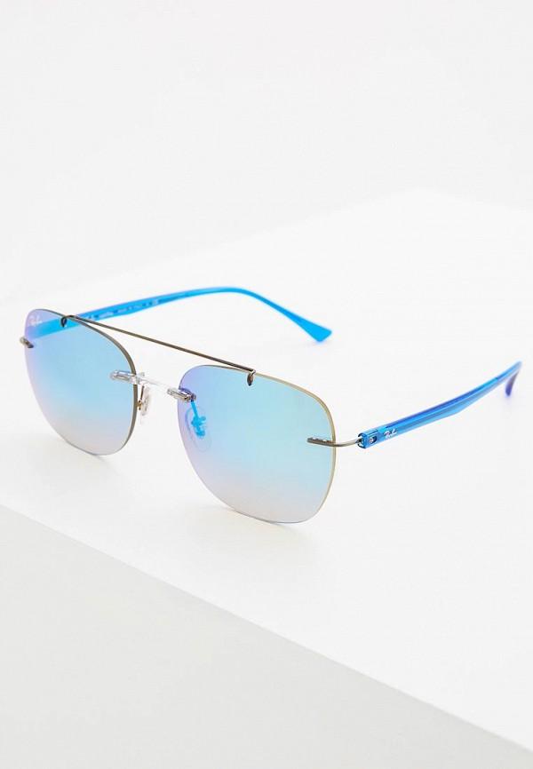 все цены на Очки солнцезащитные Ray-Ban® Ray-Ban® RA014DMQBS32 онлайн