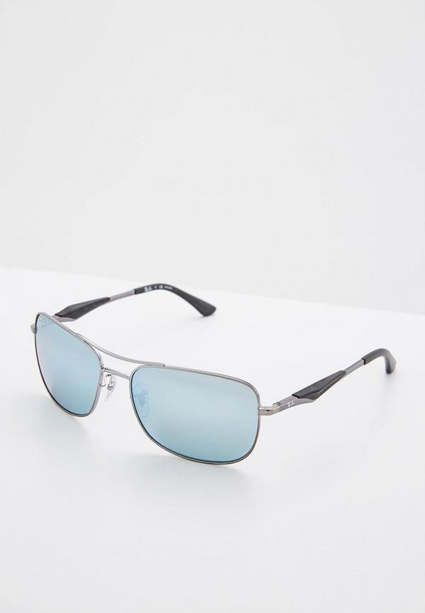 все цены на Очки солнцезащитные Ray-Ban® Ray-Ban® RA014DMQBS93 онлайн