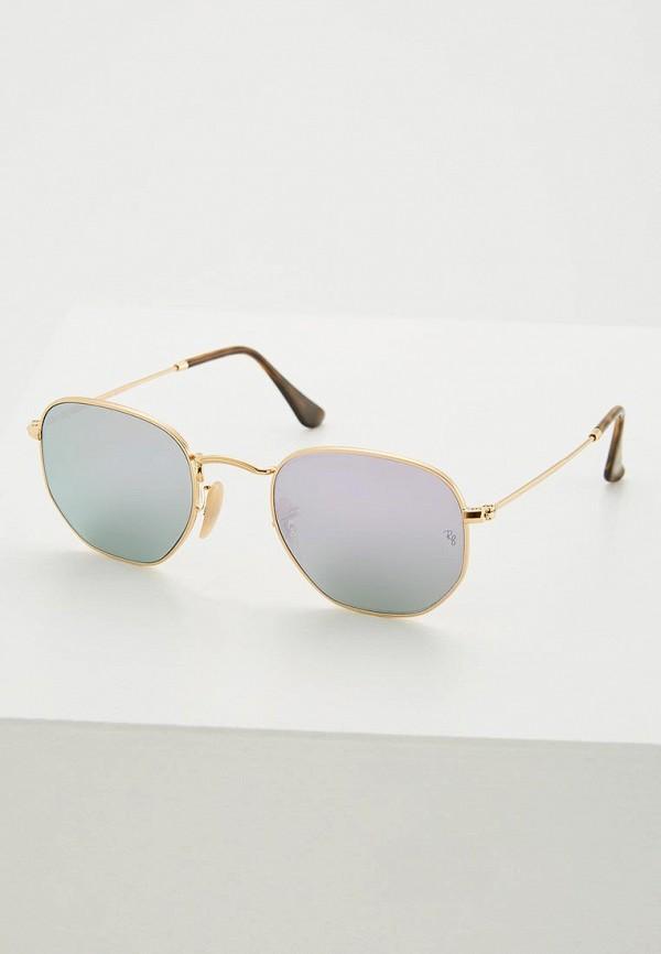 Очки солнцезащитные Ray-Ban® Ray-Ban® RA014DMZCE44 pepe jeans pepe jeans pe299ewpup53