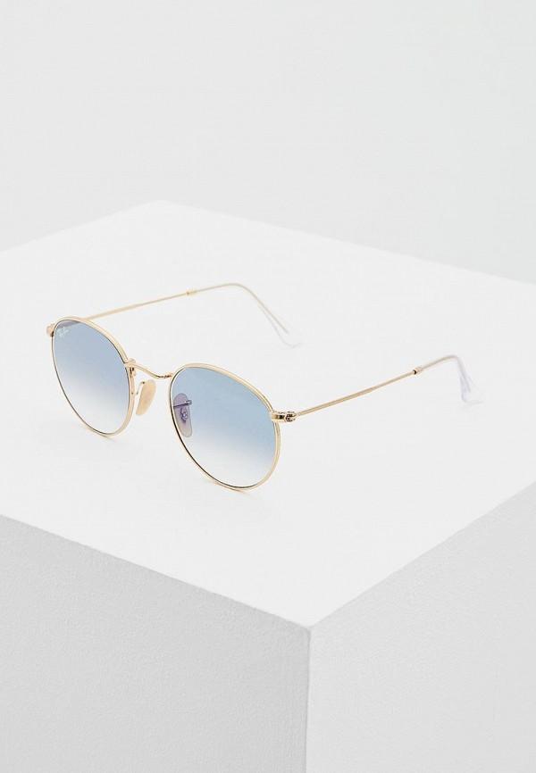 Очки солнцезащитные Ray-Ban® Ray-Ban® RA014DUATCF5 очки корригирующие grand очки готовые 3 5 g1367 c4