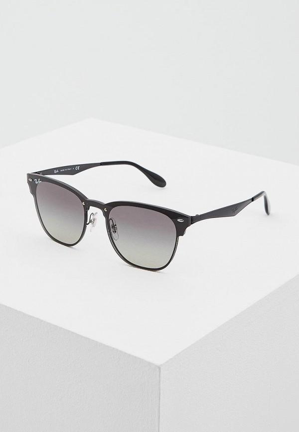 Очки солнцезащитные Ray-Ban® Ray-Ban® RA014DUATCH3 очки корригирующие grand очки готовые 3 5 g1367 c4