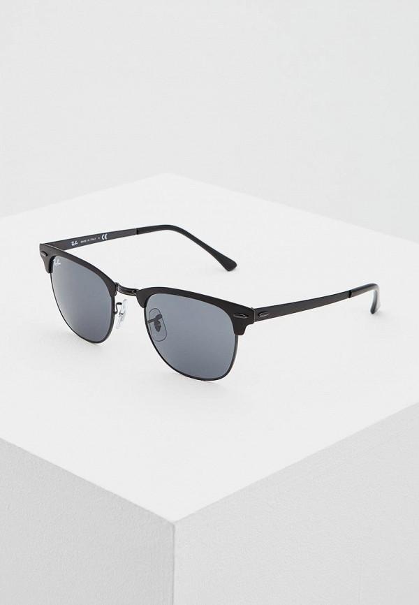 Очки солнцезащитные Ray-Ban® Ray-Ban® RA014DUATCI3 очки корригирующие grand очки готовые 3 5 g1367 c4