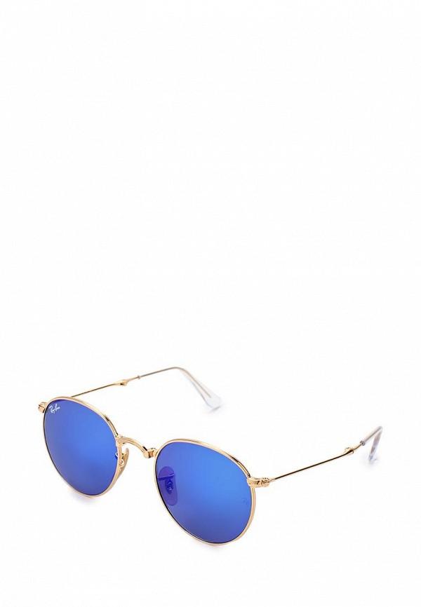 Женские солнцезащитные очки Ray Ban 0RB3532