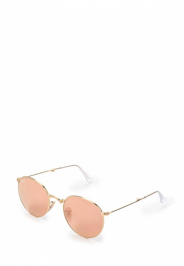Очки солнцезащитные Ray-Ban® Ray-Ban® RA014DUGEQ95 ray ban® ray ban® ra014duhcl09