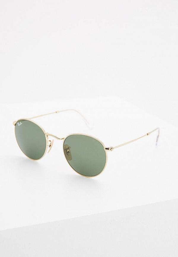 Очки солнцезащитные Ray-Ban® Ray-Ban® RA014DUGER21
