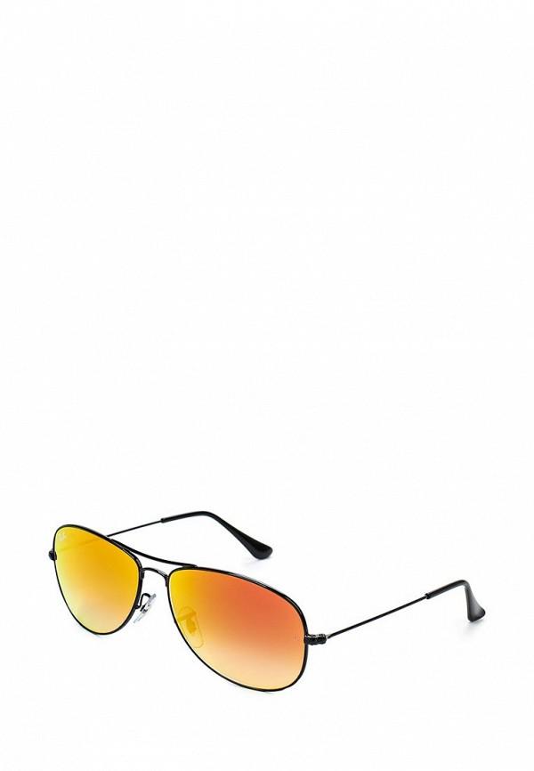 все цены на  Очки солнцезащитные Ray-Ban® Ray-Ban® RA014DUHXF63  онлайн