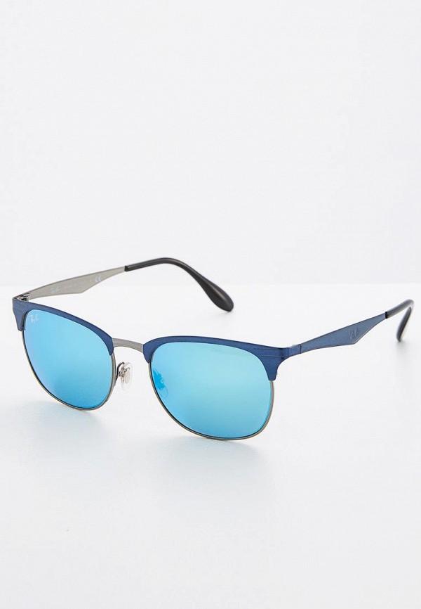 Очки солнцезащитные Ray-Ban® Ray-Ban® RA014DUHXF95 ray ban ray ban ra149duefy56