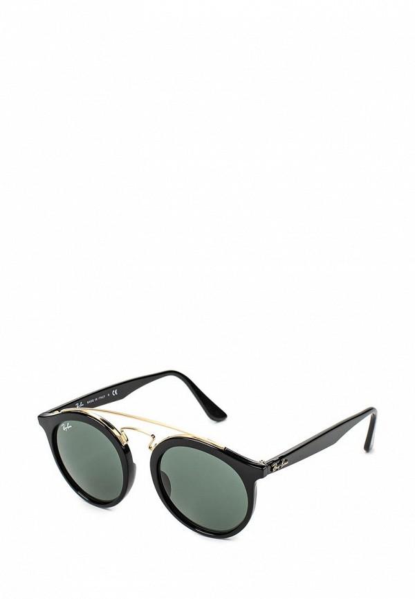 Женские солнцезащитные очки Ray Ban 0RB4256