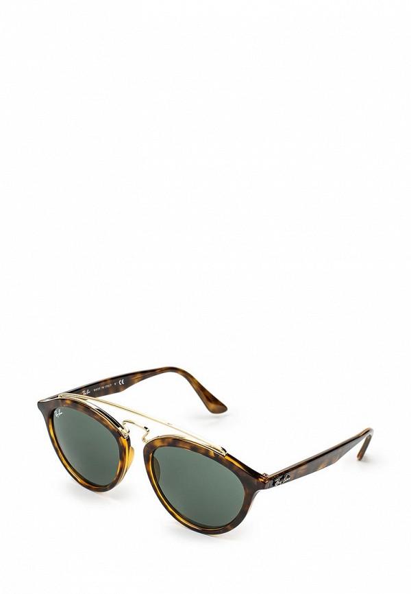 Мужские солнцезащитные очки Ray Ban 0RB4257