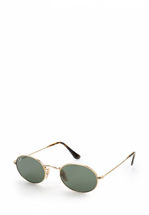 Очки солнцезащитные Ray-Ban® Ray-Ban® RA014DUOSY33 солнцезащитные очки ray ban rayban rb3025jm 001 002 146 32