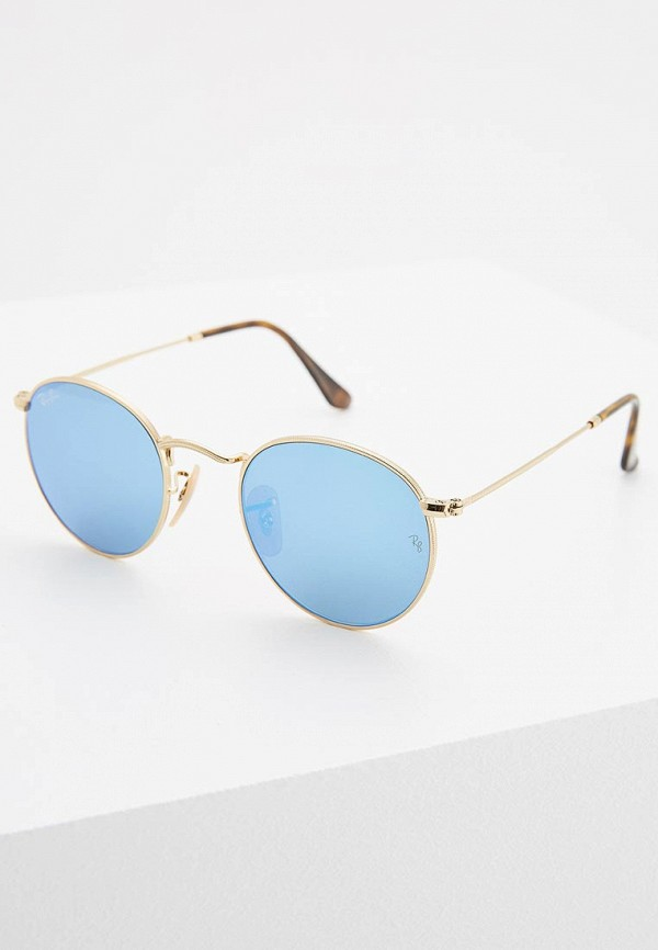 Очки солнцезащитные Ray-Ban® Ray-Ban® RA014DUOSY59 солнцезащитные очки ray ban rayban rb3025jm 001 002 146 32