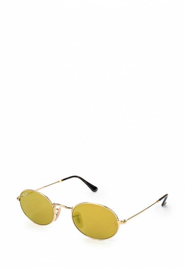 Очки солнцезащитные Ray-Ban® Ray-Ban® RA014DUOSY76 ray ban ray ban ra149duefy56